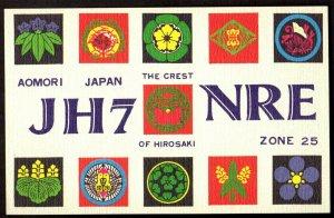 QSL QSO RADIO CARD The Crest of Hirosaki,JH7NRE, Aomori, Japan(Q3818)