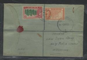SARAWAK COVER (P0804B) 1956  KGVI 10C+25C  REG KUCHING TO SINGAPORE