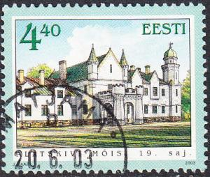 Estonia #456  Used