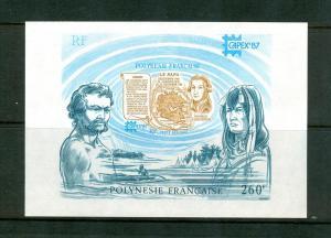Fr. Polynesia - Sc# C226a. 1987 CAPEX 87. MNH $5.75.