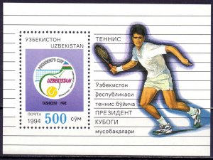 Uzbekistan. 1994. bl3. Tennis. MNH.