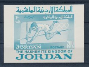 [20617] Jordan 1964 Olympic Games Tokyo Souvenir Sheet MNH