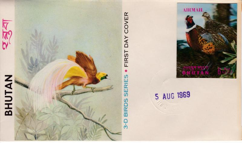 Bhutan 1969 Imperf. Litho 3D Bird Series  6nu Pheasant First Day Cover