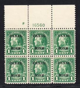 Canal Zone #71 Plate block Fresh and NH