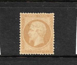 FRANCE  1862  10c   BISTRE  MLH      SG 91