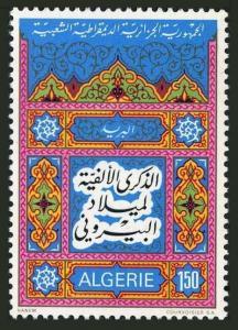 Algeria 511,MNH.Mi 621. Abu-Al-Rayhan Al-Biruni,philosopher mathematician.1974.