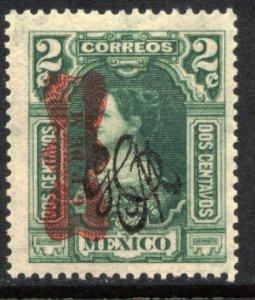 MEXICO 541, 2¢ Corbata & Carranza Rev overprints UNUSED, H OG. VF.