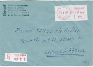 Yugoslavia 1984 Registered ATM Automatic Vending Machine Stamps Cover Ref 25480