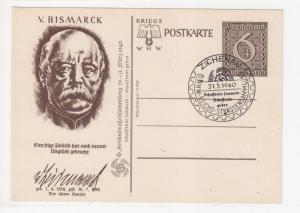 GERMANY, Postal Card, 1940 Strassen Exhibition, 6pf.+4pf. Bismarck, Zwickenhau