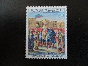Morocco #101 Mint Never Hinged (L7H4) WDWPhilatelic
