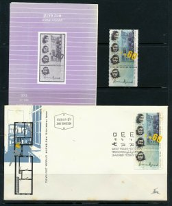 ISRAEL 1988 ANNE FRANK STAMP MNH + FDC + POSTAL SERVICE BULLETIN