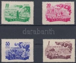 Romania stamp Agriculture set MNH 1955 Mi 1539-1542 WS150819