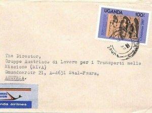 UGANDA Air Mail Cover Kampala MIVA MISSIONARY Austria c1987 {samwells} CA382