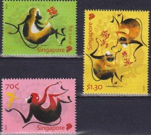 Singapore 2016 Chinese New Year - Year of the Monkey  (MNH)  - New Year
