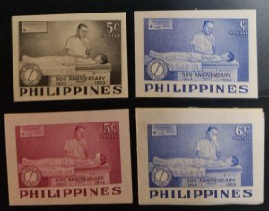 J) 1953 PHILIPPINES, 50TH ANNIVERSARY DOCTOR EXAMINING, SET OF 4, 1 PHOTOMECANIC