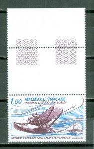 FRANCE SEAPLANE  #C55 MARGIN STAMP...MNH...$0.75