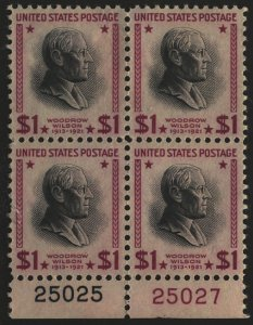 US #832g SCV $400.00  PLATE BLOCK, VF/XF mint hinged, Bright Magenta and Blac...