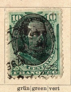 Peru 1894 Early Issue Fine Used 10c. Optd NW-11704