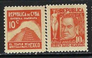 CUBA E10-11 MOG Z1089