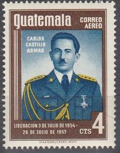 Guatemala #C225 MNH F-VF  (SU3561)