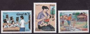 Laos   #1302-1304  MNH   1996  Unicef 50 years