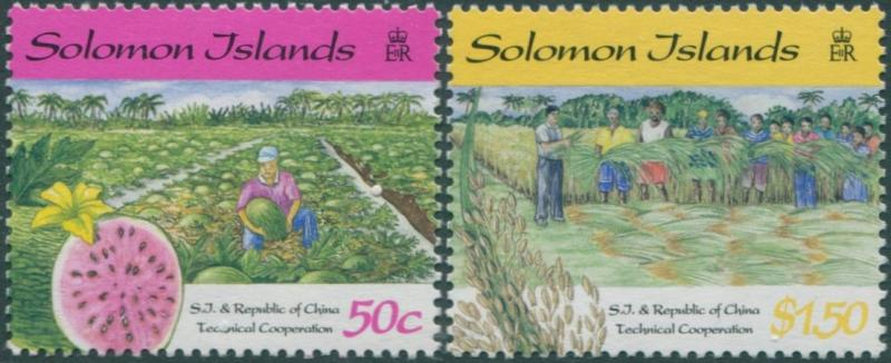Solomon Islands 1998 SG909-910 Technical Co-operation with Taiwan set MNH