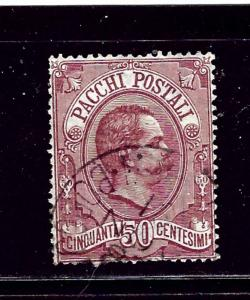 Italy Q3 Used 1884 issue few nibbed perfs