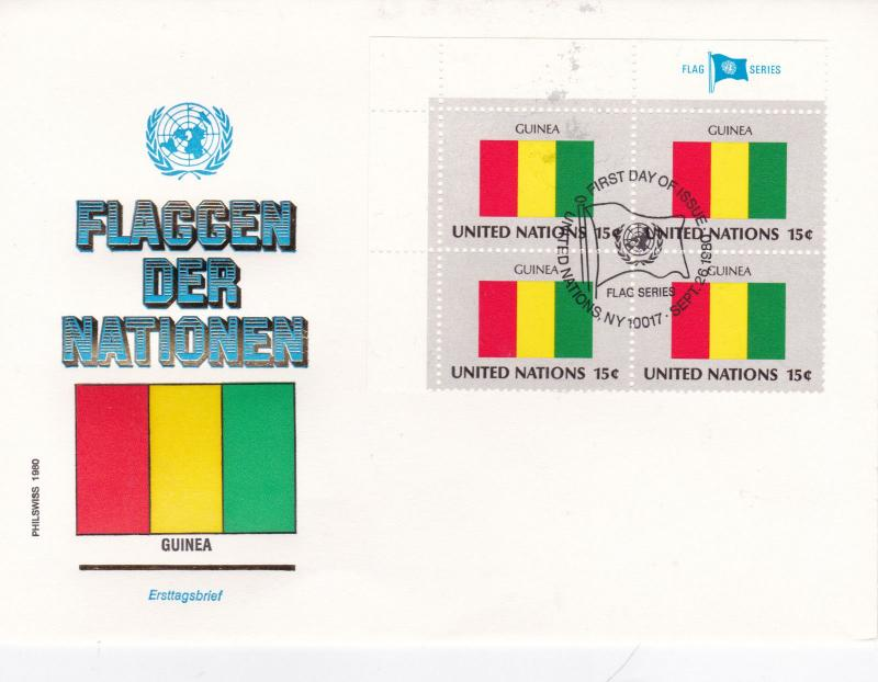 1980 United Nations Flags of the Nations Guinea FDC Unadressed VGC
