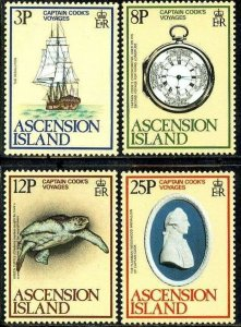 ASCENSION - 1979 - TURTLE - CAPTAIN COOK - SHIP - RESOLUTION - 4 X MINT MNH SET!