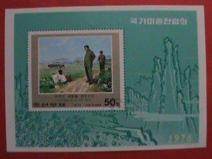 KOREA STAMP:1976-SC#1539  KIM II SUNG WATCHING BOY DRAWING BY ROADSIDE-CTO-MNH