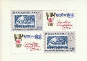 Stamp Hungary SC 1681 1965 WIPA Vienna Exhibition MNH