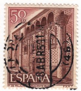 Spain, Scott # 1533, Used