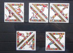 Cook Islands 1969 Third Pacific Games Port Moresby set MNH
