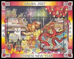 Aruba 2007 Scott #296 Mint Never Hinged