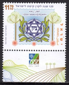 ISRAEL 2021 ZIONIST CONGRESS KKL-JNF [#2102]