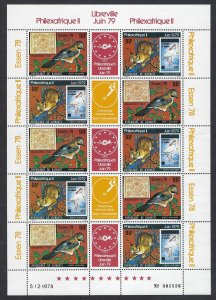Djibouti C122a MNH (MLH in margins) full pane of 5 strips cv $42.50 BIN $20.00