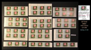 Maldive Islands Dealer's Lot ~ Sct. 464 ~ 60 tot  ~ CLR90526