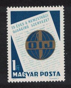 Hungary 25th Anniversary of International Organisation of Journalists 1v SG#2610