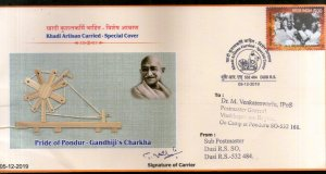 India 2019 Mahatma Gandhi Pondur Charkha Khadi Artisan Carried Special Cover # 1