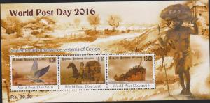 RE) 2016 SRI LANKA, WORLD POST DAY, PIGEON POST, MAIL BY COACH, MAIL BY CLIPPER,