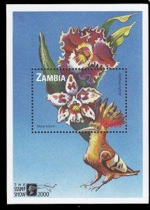 Zambia 875 MNH
