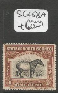 North Borneo SG 158a MOG (6clr)