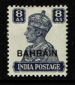 Bahrain SG# 49, Mint Hinged, Hinge Remnant/Page Remnant - Lot 021217