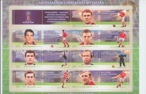 2016 Russia World Cup Soccer Legends Part III MS7/lbls (Scott 7795) MNH