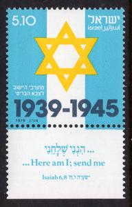Israel 723 With Tab MNH VF
