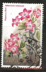 KENYA Scott 255 used flower stamp 1983 CV $0.40