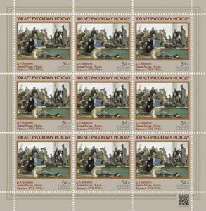 Russia 2020. 100 years of the Exodus of the Russian Army (MNH OG) M/S