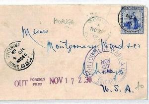 Trinidad & Tobago *Moruga* Cover Commercial USA {samwells-covers} 1919 CS243