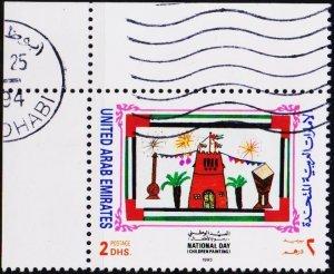 U.A.E. 1993 2d S.G.436 Fine Used