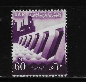 Egypt 1959-60 Dam and Factory Sc 487 MH A2026